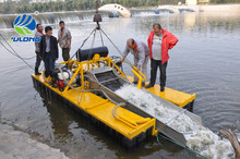 mini gold dredge machine gold mining dredge