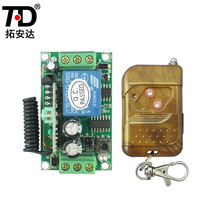 315Mhz Universal Wireless Remote Control Switch DC 12V 1CH relay Receiver Module and 1pcs RF Transmitter Remote Controls