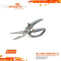 Good Quality Kitchen Shears