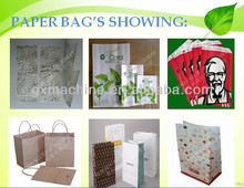 High Speed Paper Bags Making Machine From Germany