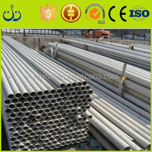 Iso certification and 300series steel grade sus316L China supplier low price carbon seamless pipe