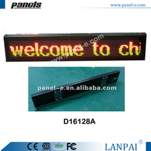 Red color for car software programmable RS232 scolling led sign,marguee led display