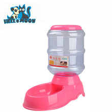 Smart Slow Pet Dog Automatic Adjustable Dog Feeder Bowl For Large Dogs