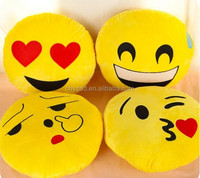free sample Soft toy emoji/Emoji pillow quality/Whatsapp emoji pillow