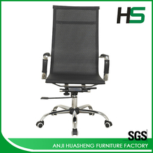 Hot sale high back ergonomic mesh heated office chair