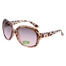 UV400 Baby Sunglasses, Lovely Fashionable Kids Sunglasses
