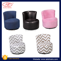 201(ET-4) Swivel Chair for Kids,Lovely, Exquisite