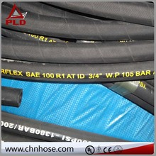 With Good Price In China high pressure 300psi flexible diesel fuel hose
