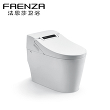 One Piece Electronic Smart Modern Bathroom Toilets