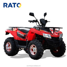 oil cooled automatic utility motor atv quad 200cc