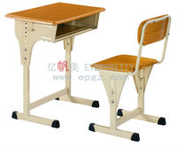 Chairs Made in Malaysia,School Table and Chairs Set, Adjustable Single Desk and Chair