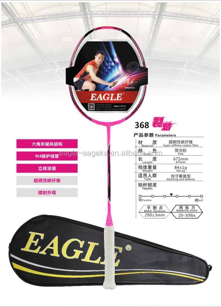 2016 EAGLE brand carbon badminton racket for club