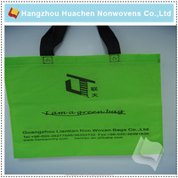 2014 Jiangsu New Design Heathy Custom Non-woven Bag Manufacturing Process