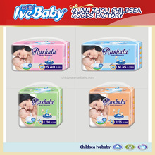 High quality soft dry fluff pulp cloth wholesale disposable baby diapers