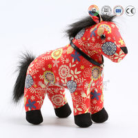 New design animated toy horse with sound