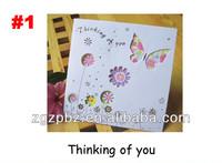 2014 Handmade Garden Flower Hollow Out Cartoon greeting card