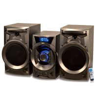 2.0 active super hifi bass home audio subwoofer