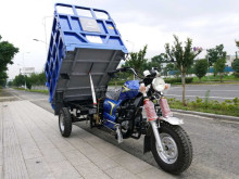 Garbage Tricycle Three Wheel Motor Tricycle 150CC 200CC 250CC
