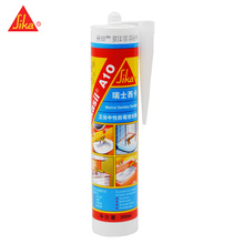 Sika waterproof Neutral curing anti-fungus silicone sealant