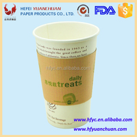 Branded kraft coffee cup jackets