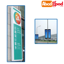 Slim LED Display street pole advertising