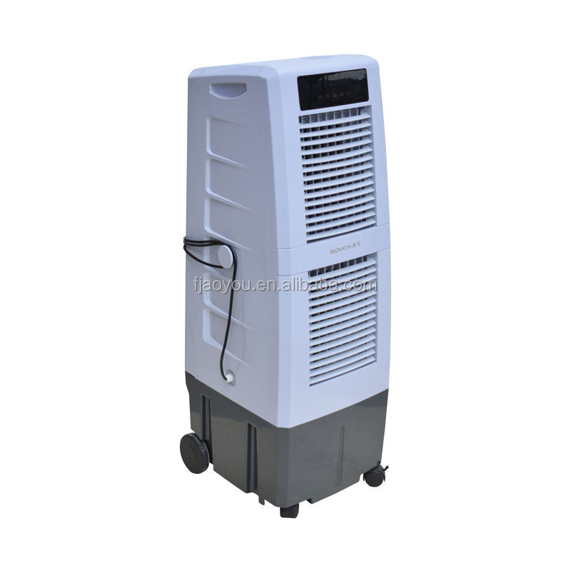AOYCN mini smallesr portable air cooler room use water cooled split air conditioner