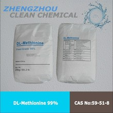 dl methionine for chicks, Methionine animal Nutrition feed, 35 days methionine to get chicks grown up