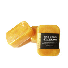 Wholesale 24K Gold Skin Whitening Natural Handmade Laundry Bar Soap