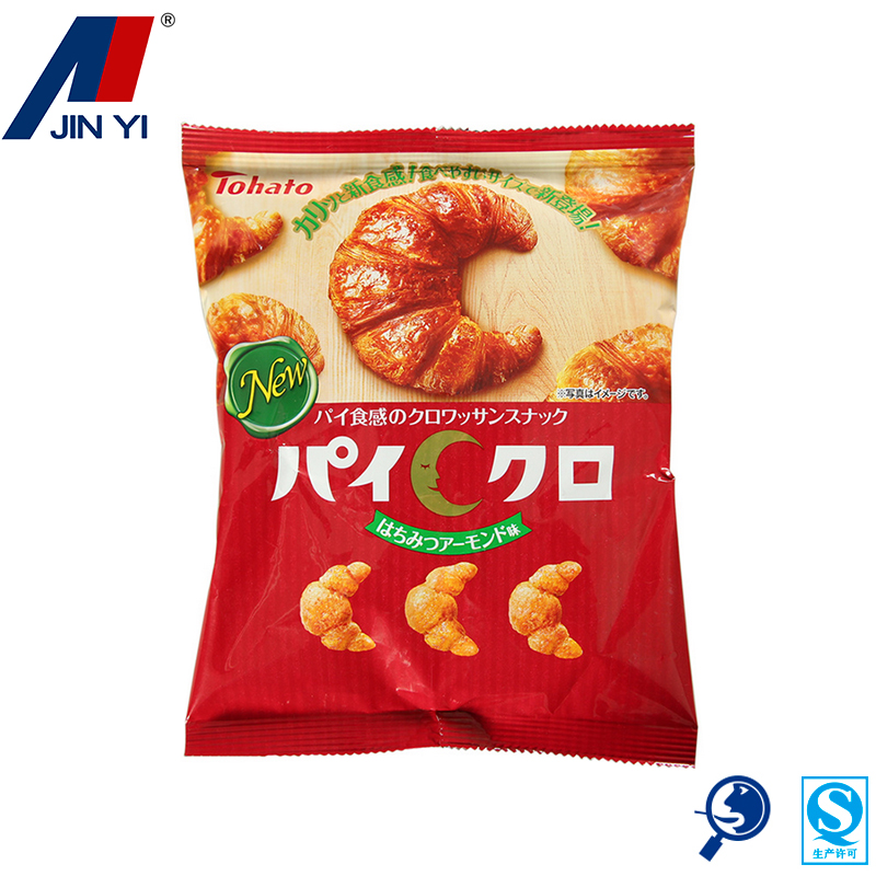 oem insulated plastic foil pouch packaging exporter