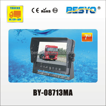 Vehicle 7 inch waterproof monitor system BY-08713MA
