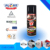 Car Care Sticker and Adhesive Remover Spray