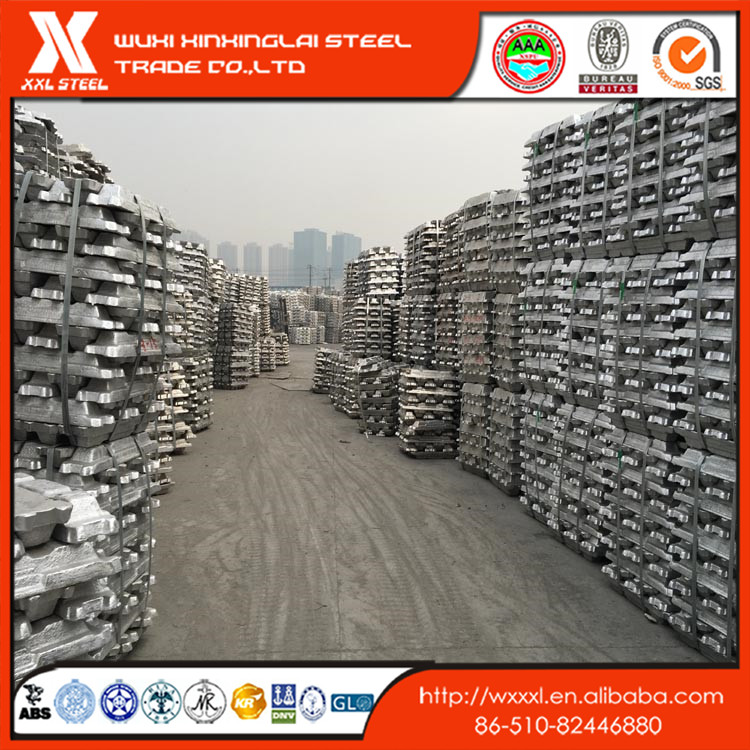 high quality aluminium alloy ingot in uae