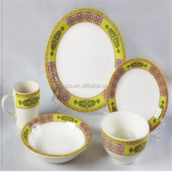 30pcs high quality excellent houseware , unbreakable dinnerware set, dinner set gold