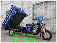 2014 hot sale 150cc/200cc/250cc strong cargo motorcycle