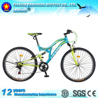 26'' double shock absorber /suspension MTB mountain bike good quality for successful man