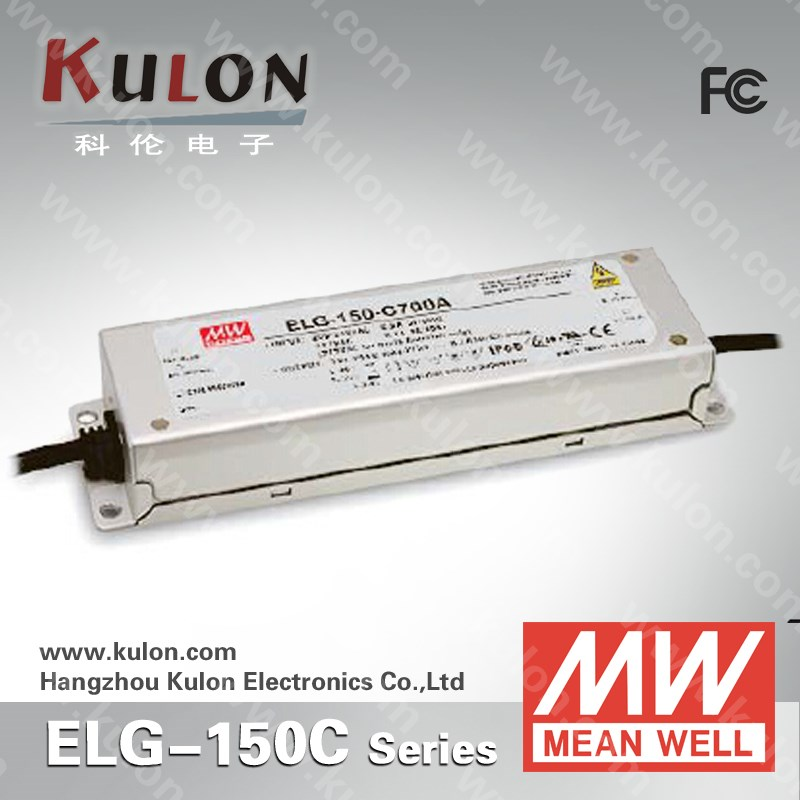 MEAN WELL ELG-150-C2100 150w 2100mA single output constant current led dali driver