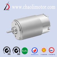 DC Motor RS-555 & RS-545 & RS-550