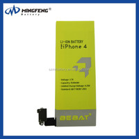 Best Design Oem Service for iphone 4 battery