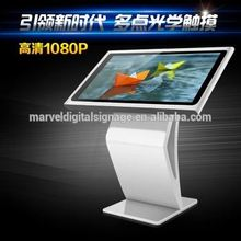 menu order kiosk for sale,way finding kiosk design, guide kisok lcd display