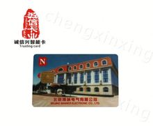 OEM Factory Supply Buyer Logo Printing blank id card template free for promotion