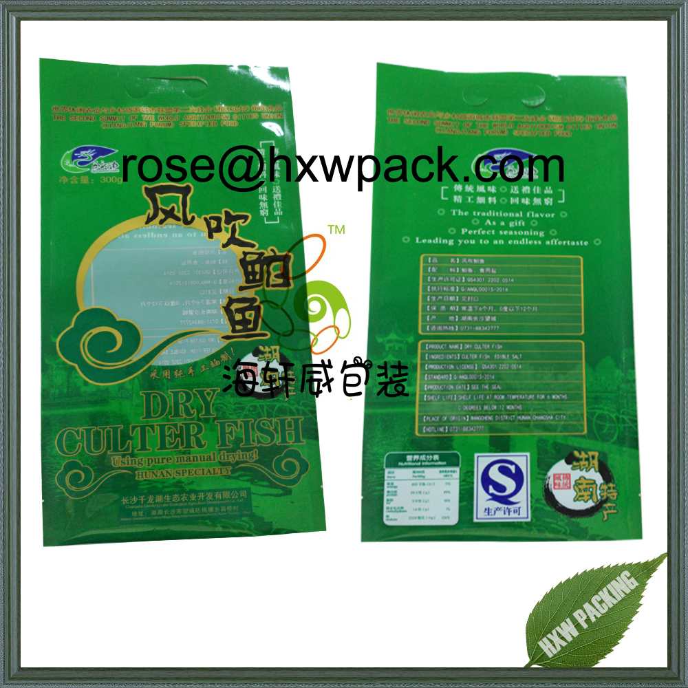 Three side seal flat shape vacuum bag for fresh fish meat food packaging
