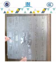 Living room partition / balcony door Chinese wind blessing embossed glass