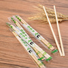 New Wholesale Hotsale Food Grade Bamboo