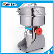 looking for exclusive distributor 2016 wholesale herb grinder/commercial electric medicine grinding for sale