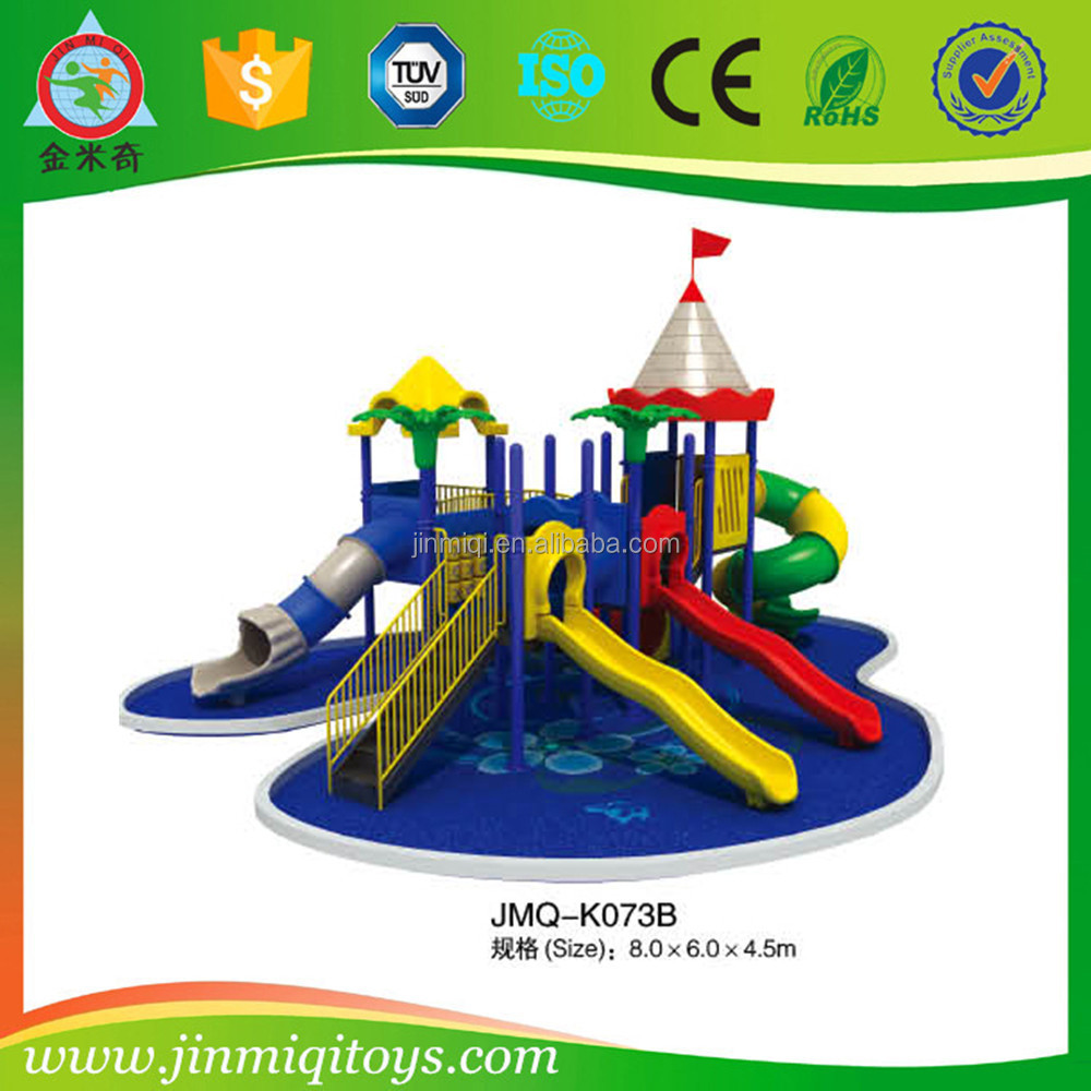 kids playground equipment,sliding board,dog play playground,JMQ-K073B