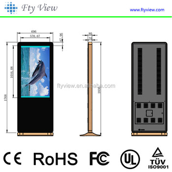 2016 new style 46 inch indoor floor stand LCD display digital signage player