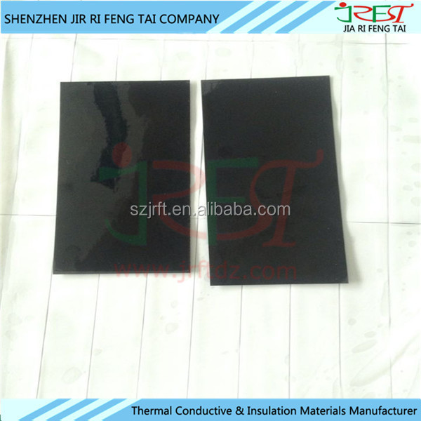 Flexible Ferrite NFC Magnetic Sheet for Mobile Phone