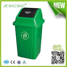High Quality Swing Cover Standing Garden Recycle Rubbish Bin 60 Liter With Logo
