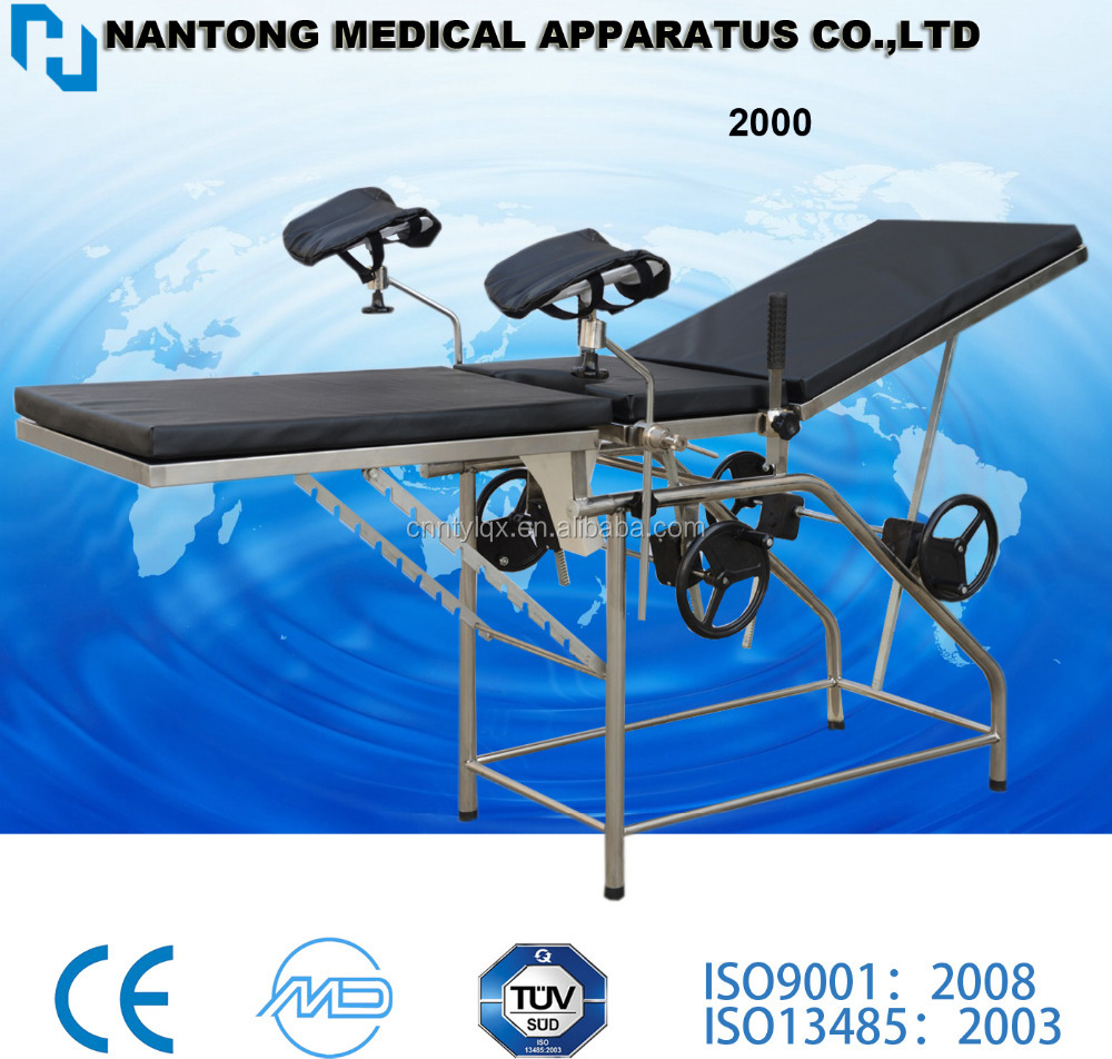 low price surgical manual examination table for gynecology
