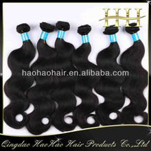 HOT!! remy virgin brazilian cheap hair weave with closure free shipping